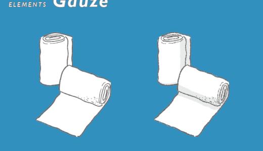 包帯のフリーイラスト素材